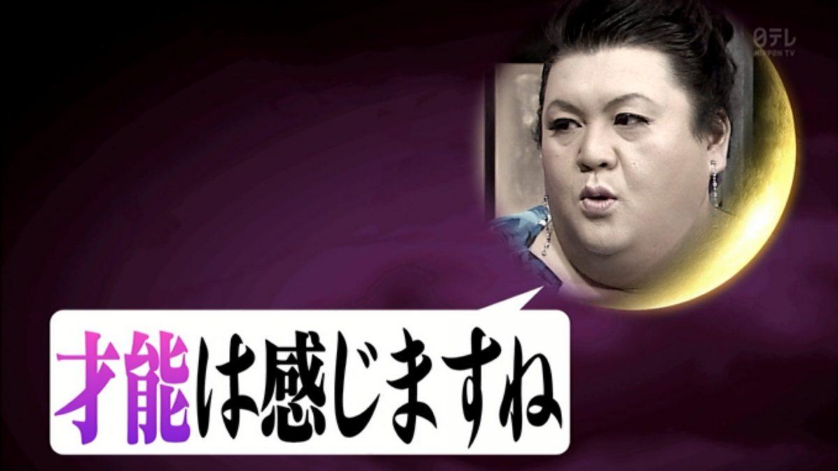 高橋歩夢(掃除機マニア)