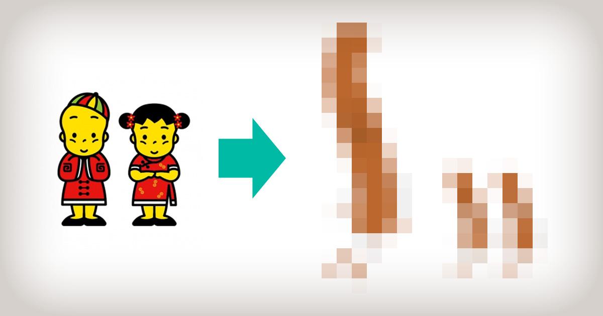 ベビースターラーメンの新キャラクター