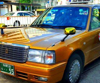 名古屋の黄金タクシー