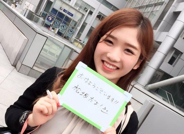 sena-matsuzaka2