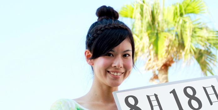 奥園淑子(アスパラ農家兼モデル)