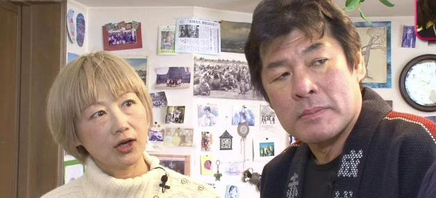 赤井英和と佳子