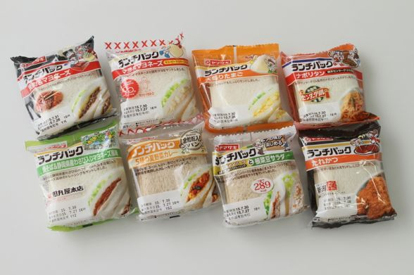 lunch-pack2