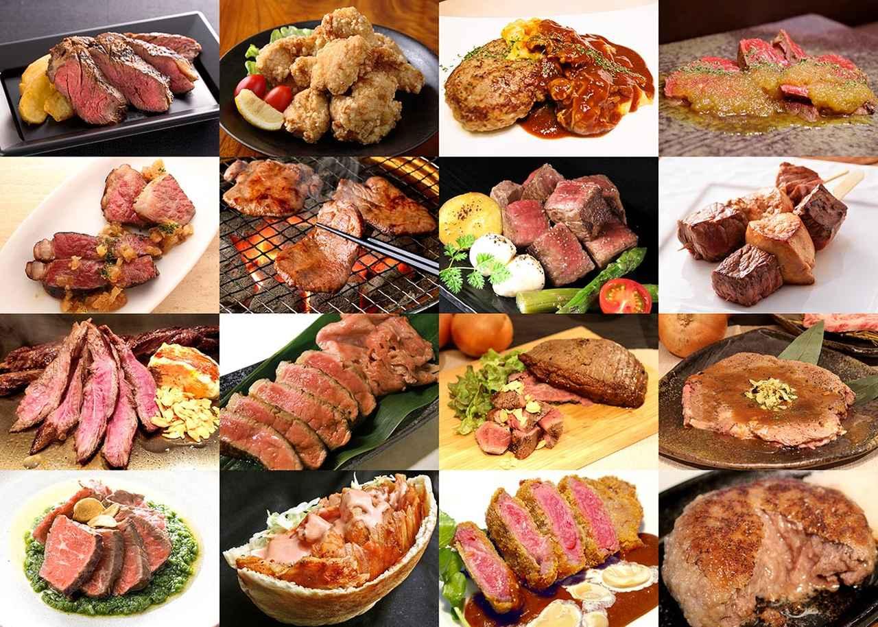 肉フェス2017(東京お台場)
