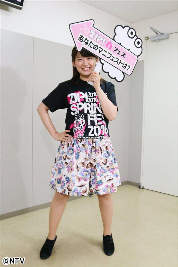 尾崎里紗の画像 p1_38