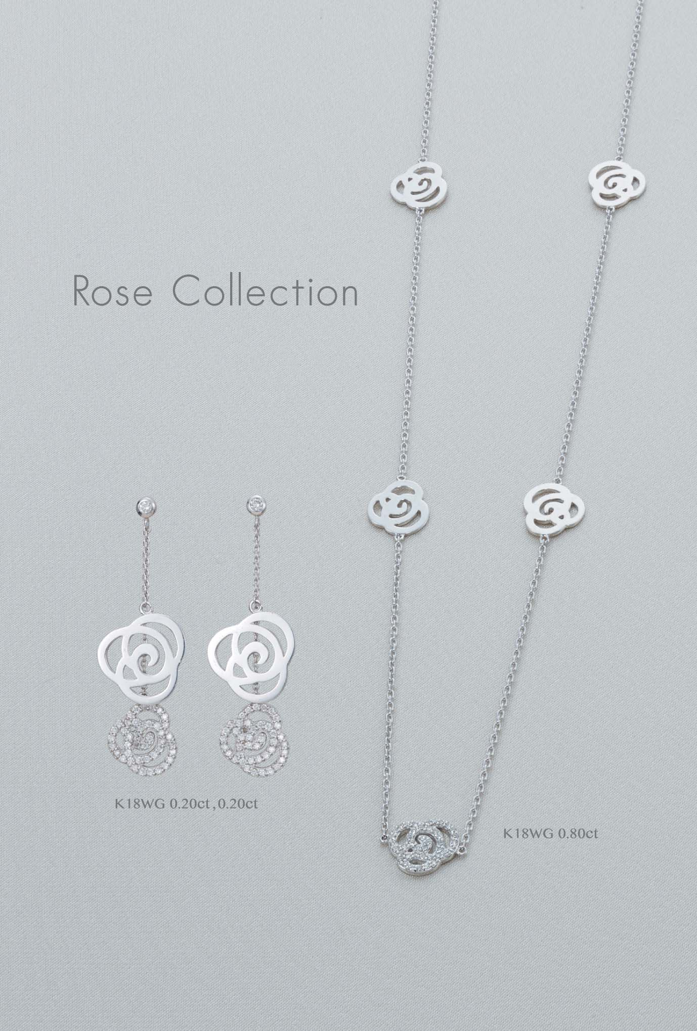 rose-collection