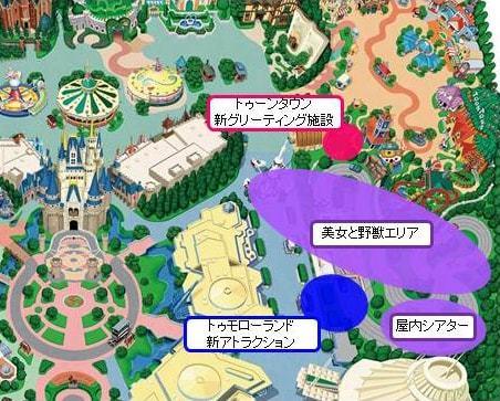 東京ディズニーランドの改装後のマップ