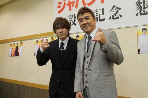 小金沢昇司と息子の小金沢雅弘